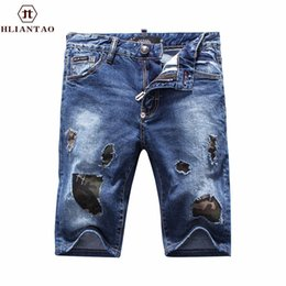 Wholesale Skinny Shorts Jeans Men - Wholesale- New Arrival Hliantao Men's Classic Holes Camouflage Short Jeans Straight Leg Slim Casual Denim Shorts Trousers 1851