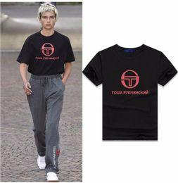 Wholesale Men V Neck Tshirts - 2017 Gosha Rubchinskiy Black White T-shirt Men Cotton Short Sleeve TShirts with Gosha-Rubchinskiy Funny T Shirts Tee Shirts