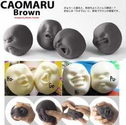 Wholesale Japanese Gadget Wholesaler - Caomaru Resin Funny Novelty Gift Japanese Vent Human Face Anti stress Ball Anti Stress Scented Toy Geek Gadget Vent Decompression Toys
