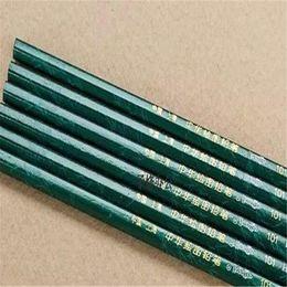 2019 paralelos de escritorio Oficina escolar papelería proveedor en línea / estándar 2B lápiz de madera para estudiantes prueba 20pcs / lot ARC187