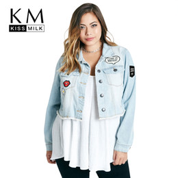 59723de003fc Wholesale- Kissmilk Plus Size Fashion Women Clothing Solid Streetwear  Casual Distressed Short Denim Jacket With Patches Big Size Coat 6XL