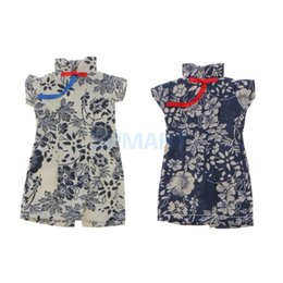 Wholesale Chinese Dolls For Kids - Chinese Cheongsam Dress for 12 Inch Doll Clothes Noble Lady Style Doll Accessory Kid Pretend Play