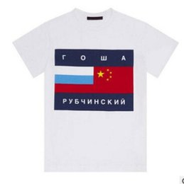 Wholesale Spring Shirt Men - Spring summer outfit Gosha Rubchinskiy cylinder men and women lovers t-shirts with short sleeves T-shirt Men's short sleeve Tee