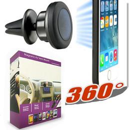 Технология мобильных телефонов онлайн-Универсальный магнитный автомобильный держатель Air Vent для мобильных телефонов и мини-планшетов с технологией Fast Swift-Snap Магнитные держатели для мобильных телефонов
