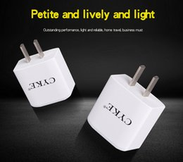 Wholesale Wholesalers Blackberry Phones China - CYKE 5V 1A USB Charger Travel Wall Charger Adapter 5W Portable Smart Mobile Phone Charger China Plug White Available