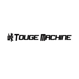 Wholesale Vinyl Machines - New Style For Touge Machine Vinyl Decal Car Styling Sticker Jdm Drift Race Car Window Initial D Anime Accessories Decorate