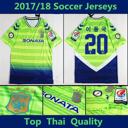 Wholesale K Dryer - 2018 K-League Jeonbuk Hyundai Motors home soccer jersey,thai quality soccer jersey 17 18 Maillot De Foot Football shirts