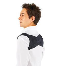 Fascia di spalla per la postura online-1 Pz / lotto Alta Qualità Corpo Postura Supporto Correttore Torna Bracciale Braccialetto Dolore Feel Young Belt Brace spalla per gli uomini