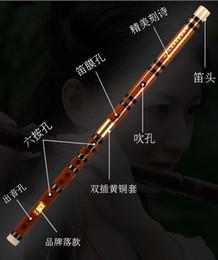 Chave de flautas de bambu d on-line-Made in China Bom Clássico Timbre Chaves De Bambu G F D Flauta Dizi Kit