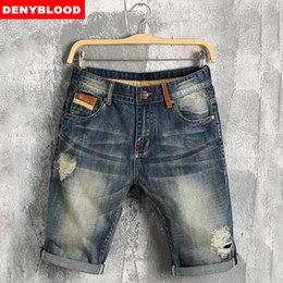 Canada Jean Size 27 Supply, Jean Size 27 Canada Dropshipping ...