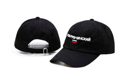 Wholesale Cap Collection - Hat Cap Gosha Rubchinskiy Teen Youth Russia Collections ROWA National Flag Embroidery Baseball Russian Federation Slogan Banner