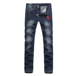 Wholesale Pu Pants - Wholesale- NEW 2016 TOP QUALITY MEN PU FRONT RED SKULL AND BACK BLACK SKULL DARK BLUE JEANS,SMALL STRETCH PENCIL PANTS #PP8102#,SIZE 28 -