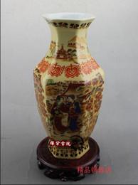 Wholesale Ceramic Bottle Vase - Miscellaneous antiques antique porcelain ceramic pastel ladies six edge beauty maid BOTTLE VASE