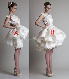 Wholesale Sexy Mini Backless Wedding Dress - short ball gown ruffles beach wedding dresses 2017 Krikor Jabotian bateau neckline cap sleeves 3D floras lace appliques