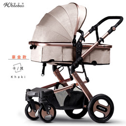 Wholesale Butterfly Shocks - Run-Flat Tire High-Landscape Can Lie And Sit Khaki Stroller With Innovation Butterfly Wing Shock Absorption Frame And Five-Point Safety Belt