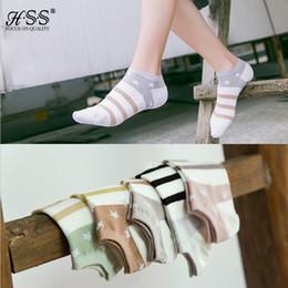 Wholesale Korean White Shoes For Men - Wholesale- The New Stripe Five-pointed Star print sock Female Socks Korean version White shoes Women's Socks Thin Cotton Socks For men girl