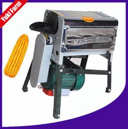 Batteuse à maïs ménage petit maïs décortiquer machine électrique 220v maïs batteuse à maïs maïs maïs décortiqueuse en acier inoxydable ? partir de fabricateur