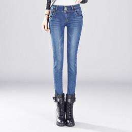 Wholesale Jeans Woman Size 32 - Wholesale- Autumn spring Skinny Jeans women High Waist Elastic 26-32 Plus Size Women Denim Pants Fashion Trousers Fleece Denim pants jeans