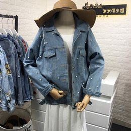 Wholesale Nail Breast - 2017 Autumn New Pattern Korean Chic Nail Pearl Holes Cowboy Loose Coat Woman Easy Student Jacket The old cowboy coat