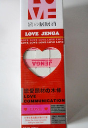 Wholesale Love Toys Couples - Wooden love stacks love romance stacks high building blocks couple table games adult gathers puzzle layers stacked toys