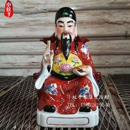 Wholesale Wang Art - 12~14 inch Wenchang Dijun like ceramic statues tower of Wenchang decoration Wang Wenquxing shipping transportation school