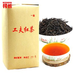 Wholesale Premium Organic - C-HC038 Premium Dian Hong 250g, Famous Yunnan Black Tea gongfu dianhong Organic tea Warm stomach the chinese tea