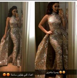 Wholesale Evening Dresses 4xl - Celebrity dress Evening dress Yousef Aljasmi Off shoulder Gold Lace Mermaid With Trail Labourjoisie Zuhiar murad Kim kardashian Custom