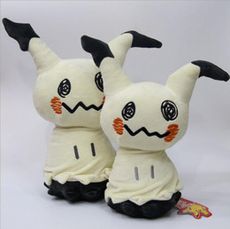 "Wholesale Collectible Dolls Wholesale - New Hot 8"" Sun & Moon Mimikyu Pikachu Poke Doll Plush Anime Collectible Dolls Pocket Monsters Kid's Gifts Stuffed Soft Toys"