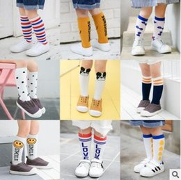 Wholesale Child Girl Knee High Socks - Korea Baby Knee High Socks Cute Baby Boy Girl Sock FALL Winter Striped Cotton Socks Children Middle Socks High Sock Leg Warmers Legging