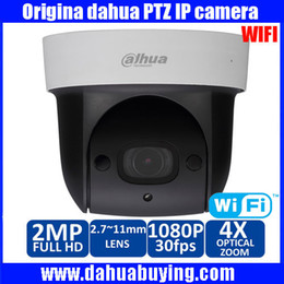 Wholesale Mini Dome Wifi - Original Dahua MINI wifi PTZ 4x optical zoom IR Distance up to 30m SD card memory recorder DH-SD29204S-GN-W SD29204S-GN-W PTZ dome camera
