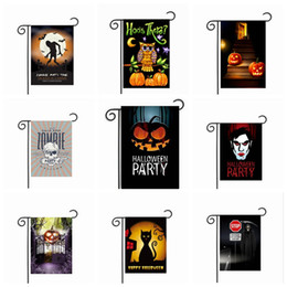 Wholesale Ghost Wholesale - Halloween Garden Flags 30*45cm Pumpkin Ghost Party Home Decor Outdoor Hanging Polyester Garden Flags Halloween Decorations 51 Styles OOA2508