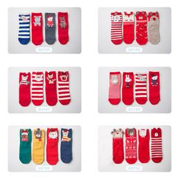 Wholesale Warm Christmas Socks - Kids Christmas socks Baby Boy Girl Santa clause Snow man Warm Stripes Socks Red Cute 4pairs pack Winter Hotsale Quality 1-12year