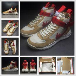 Wholesale Pu Leather Yard - Tom Sachs x Craft Mars Yard 2.0 TS NASA Hight Cut Running Shoes AA2261-100 Natural Fashion Top Quality Craft Mars Yard 2.0 Sport Shoes