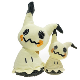 "Wholesale Plush Sun Toy - NEW Sun And Moon Mimikyu Plush Doll Stuffed Toy Animals For Baby Best Gifts (3pcs Lot   Size:8"" 20CM)"