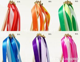 Wholesale Streamer Confetti - 200pc wirling ribbon streamers wedding favor ribbon stick wish wands with bell confetti Wedding Party Decoration Practical Favor #Z315