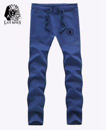 Wholesale Dark Gray Cargo Pants - 2017 hip hop Sweatpants Joggers Cargo Men Pants new 59 lastking Sweatpants Leisure Running Jogging Sport Pants