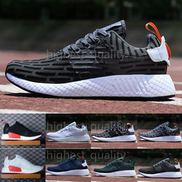 Wholesale Womens Discount Running Shoes - NMD R2 PK Primeknit Training Sneakers,Discount Cheap sports Running Shoes,Womens & mens Trainers Sneaker,Casual Boots Dropshipping Accepted