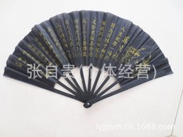 Wholesale Styles Plastic Bag - Black Folding Fan Handmade Cotton Chinese Silk folding Bamboo Hand Fan Fans Art Handmade Flower Popular Gift