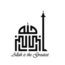 Wholesale Great Wall Decor - Quote Islamic Sticker Is The Greatest Mosque Islamic Wall Art Stickers Muslim Modern Calligraphy Arabic Wall Decals Decor
