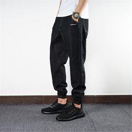 Wholesale Jeans Large Hip Hop - Wholesale- 2016 Autumn and Winter New Style Jeans Men Cowboy Legs Harlan Pants Loose Large Size Casual Hip-hop Skateboard Pants