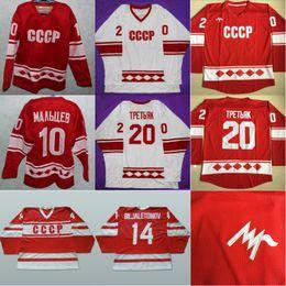 Wholesale Alexander Mix - 1980 CCCP Russia Hockey Jersey Men's 10 Alexander Maltsev 14 Zinetula Bilyaletdinov 20 Vladislav Tretiak Throwback Hockey Jerseys Mix Order