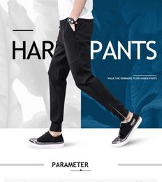 Wholesale Trend Harem Pant - Zipper Haren male bunched pants casual pants feet Wei Chi sports stretch pants men trend