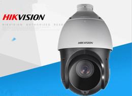 Wholesale Wireless Cctv 2mp - In stock Hikvision Original English 2MP PTZ DS-2DE4220IW-DE PTZ IP camera CCTV security Surveillance POE Infrared