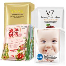 корейская отбеливающая маска Скидка BIOAQUA природные Extact растительный ингредиент улитка V7 Baby уход за кожей лица Маска увлажняющий увлажняющий уход маска для лица 25 г 30 г Бесплатная доставка