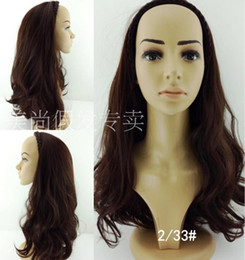 Wholesale Long Half Head Wig - Synthetic Lace Front Wig Long Curly Hair Wigs Cheap Hemp hair hoop half head type Wigs for Women Heat Resistant Fiber