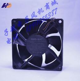 Wholesale Computer Fan Screen - Genuine NMB 3110KL-04W-B29 8025 0.14A 12V three wire DLP large screen fan