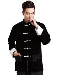Historia de Shanghai nueva llegada chino de dos lados llevar Chaqueta abrigo chaqueta reversible de estilo chino camisa de los hombres chinos Kungfu Top 3 Color desde fabricantes