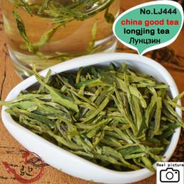 2020 chá emagrecimento china 2019 novo chá verde Food Saúde Care150g Dragão Bem chinês Longjing A China Emagrecimento beleza 1J8120 chá emagrecimento china barato