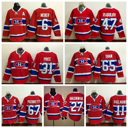 Wholesale Andrew Shaw Jersey - Montreal Canadiens 47 Alexander Radulov Brendan Gallagher Alex Galchenyuk 31 Carey Price Max Pacioretty Shea Weber Andrew Shaw Hockey Jersey