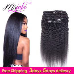 Wholesale Mix Hair Color - 7A Brazilian Virgin Human Hair Clip In Extension Full Head Natural Color Kinky Straight 7Pcs lot 12-28 Inches From Ms Joli